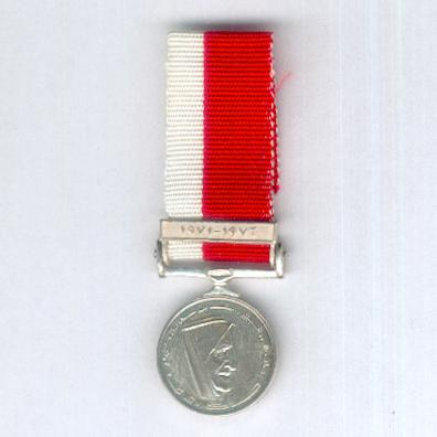 DUBAI.  Defence Force Service Medal 1971-76 with '1971-1976' clasp, miniature