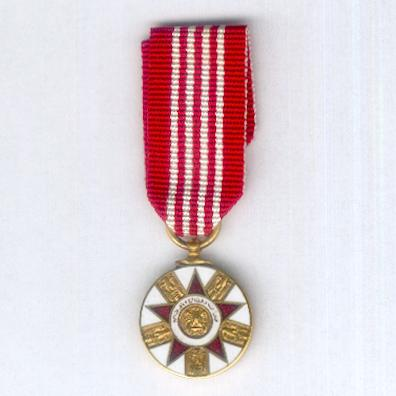 ABU DHABI.  Defence Force Medal 1966-1976, miniature