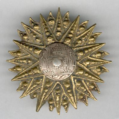 Royal Order of the Supreme Sun (Nishan-i-Almar) breast star