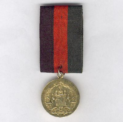 Uncertain Royal Military Medal