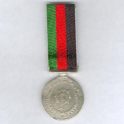 Medal for the Victory over the Qataghan Rebels, dated AH١٣١٠ (AD 1931), silver
