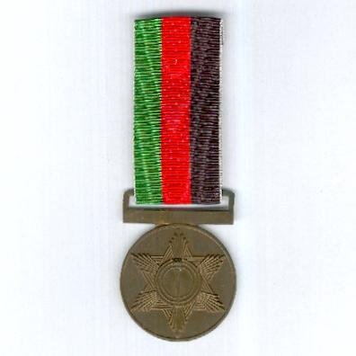 Medal for Achievement (Barial Medal), bronze