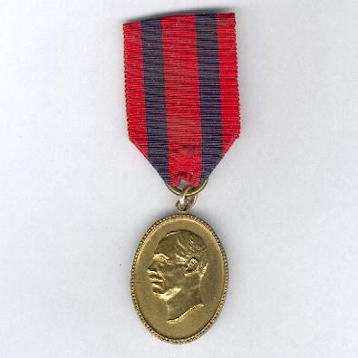 Medal for the Accession of Prince William of Wied, 1914