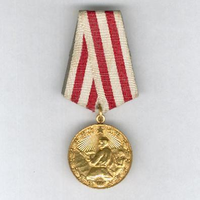 Medal for Bravery (Medalja e Trimёrisё), type 1, variant 2 by IKOM of Zagreb