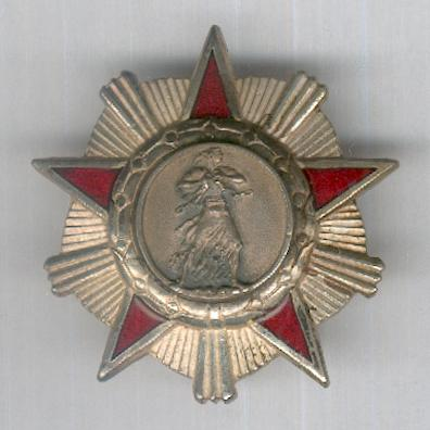 Order of Liberty (Urdhëri i Lirisë) III class, 1945-1990 issue, 1st type, by Ikom of Zagreb