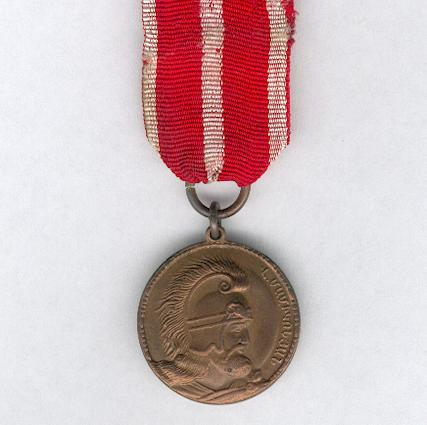 Medal for Bravery with the portrait of Vartan Mamikonian