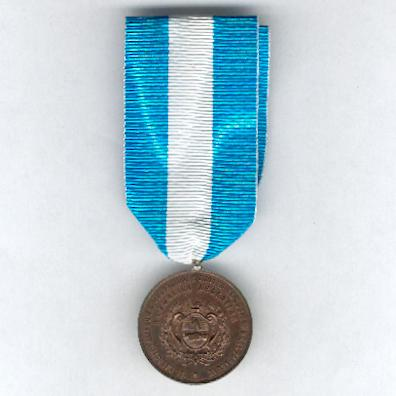 Medal for Allies in the Paraguayan War  (Medalla por Aliado en Operaciones contra el Gobierno del Paraguay), copper, 1865-1870