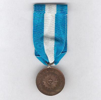 """Медаль """" за Союзников в парагвайской Войны (Medalla пр Aliado ru Operaciones contra el Gobierno del Paraguay), меди, 1865-1870"""