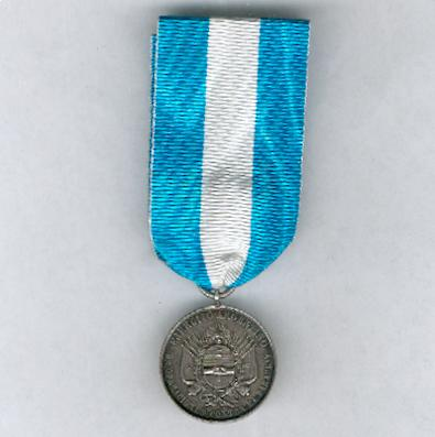 Medal for the Paraguayan War, 1865-1870, silver