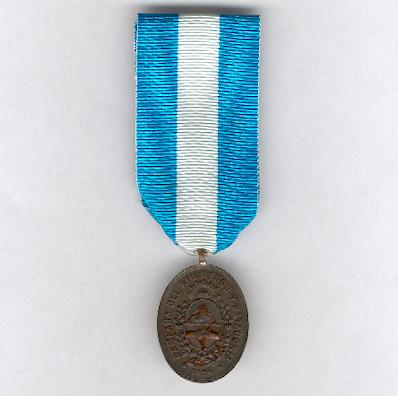 Medal for Rio Negro and Patagonia, 1878, bronze