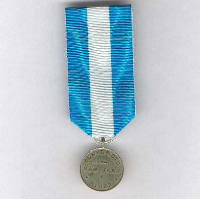 Medal for the San Juan and Rioja Earthquake, 1894