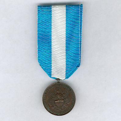 Medal for the Paraguayan War, 1865-1870, bronze