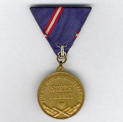 Military Service Bronze Medal (Wehrdienstmedaille in Bronze)