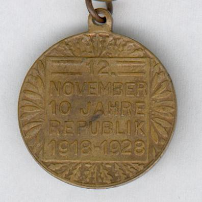 Commemorative Medal for the 10th Anniversary of the Austrian Republic, 1928