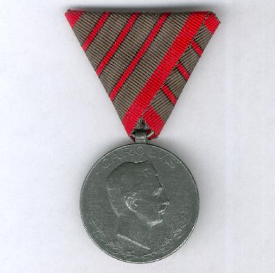 Medal for the Wounded (Verwundetenmedaille), 1918