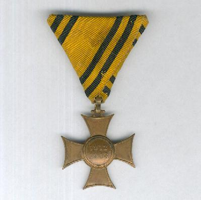 Commemorative Cross for Mobilisation (Mobilisierungs-Erinnerungskreuz), Balkan Wars, 1912-13