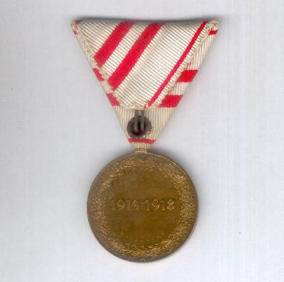 Great War Commemorative Medal with crossed swords (Kriegserinnerungsmedaille mit Schwertern), 1914-1918
