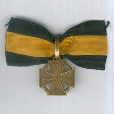 Army Cross 1813-1814, known as the 'Cannon Cross' (Armeekreuz 1813-1814, genannt 'Kanonenkreuz')