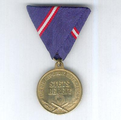 Military Service Gold Medal (Wehrdienstmedaille in Gold)