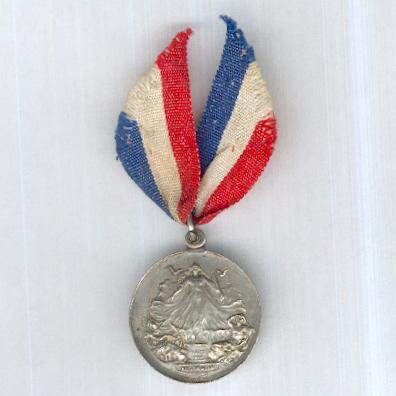 Peace Medal 1919, silvered, by S. Schlank & Co Ltd of Adelaide