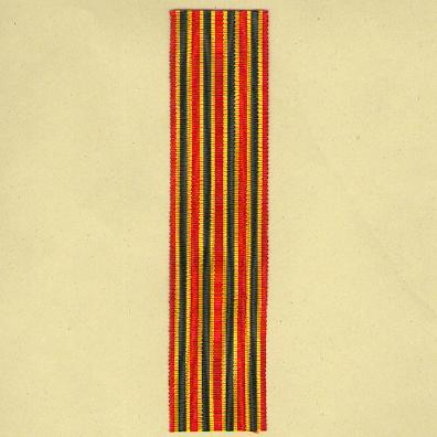 BELGIUM. Ribbon for the Military Decoration for Long Service (Coup de ruban pour la Médaille du Mérite Ancienneté Armée)