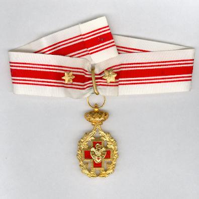 Belgian Red Cross Blood Donor Award with neck ribbon and two gold citations