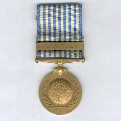 United Nations Korea Medal, French-language issue (Médaille de Corée des Nations Unies / Korea Medaille van de Verenigde Naties)
