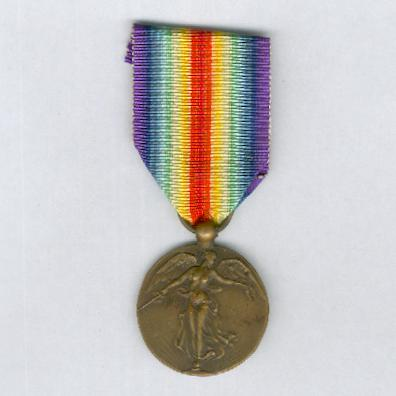 Inter-Allied Victory Medal, Belgian rare unofficial issue type 3, with blank reverse (Médaille Inter-Alliée de la Victoire, dos lisse / Intergeallieerde Overwinningsmedaille, keerzijde plat), 1914-1918