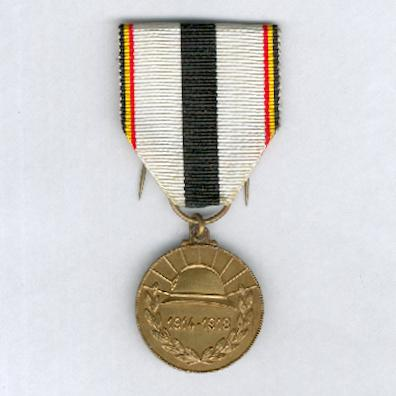 City of Gent Medal for the Veterans of 1914-1918