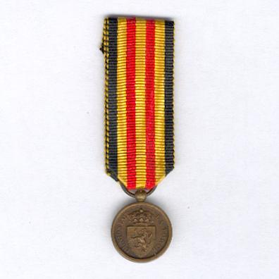 Commemorative Medal for 1870-1871 (Médaille Commémorative de 1870-1871 / Herinneringsmedaille 1870-1871), miniature