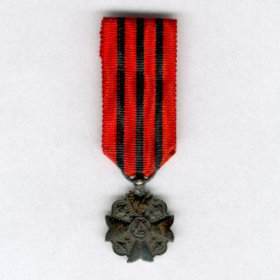 Civil Decoration for Long Service in the Administration, silver medal, miniature