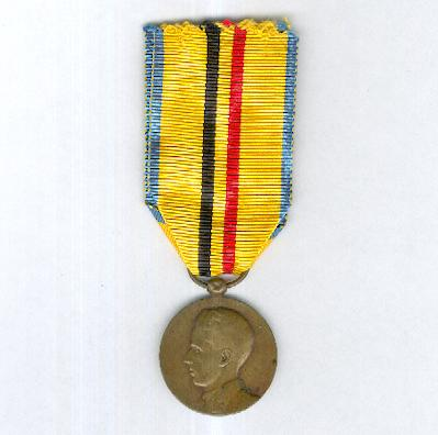 Service Medal for Native Congolese (Médaille de Service pour Indigènes du Congo / Dienstmedaille voor Inboorlingen van de Congo) on civil ribbon, Baudoin issue, 1955-1960