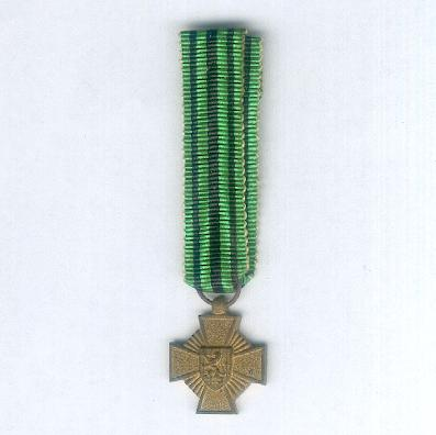 Cross for Escapees (Croix des Évadés / Kruis der Ontsnapten), 1940-1945, miniature