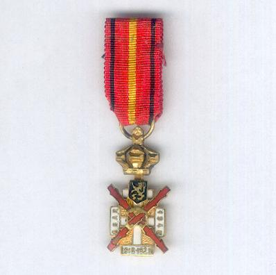 Cross for the Occupation of the Rhineland (Croix de l'Occupation du Rhin) 1918-1929 and 1945, miniature