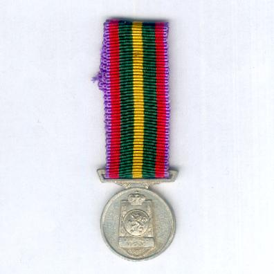 Medal of the Fraternal Union of Former Combatants (Médaille de l'Union  Fraternelle des Anciens Combattants / Medaille van de Vereniging der Oudstrijdersverbroederingen), 1940-1945, miniature