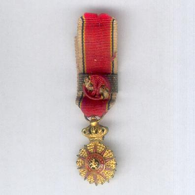 Belgian Humanitarian Award, grand officer (Grand Prix Humanitaire de Belgique, grand officier), miniature