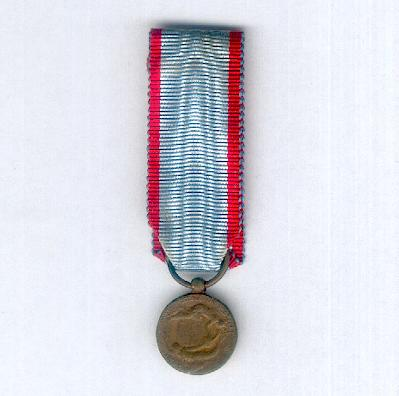 Commemorative Medal for the 100th Anniversary of the Belgian Postal Service, 1949, French issue, miniature