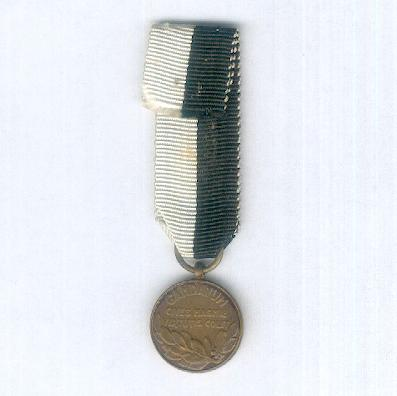 City of Ghent Commemorative Medal 1940-1945, bronze, miniature