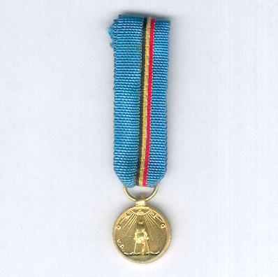 Medal of the Royal Society for Automobiles for the War Wounded, 'gold' (Médaille de l'Oeuvre Royale des Automobiles pour Invalides de Guerre, 'or'), miniature