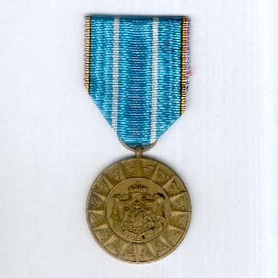 Commemorative Medal for Foreign Operations (Médaille Commemorative pour Opérations à l'Etranger / Herinneringsmedaille voor Buitenlandse Operaties), 1951