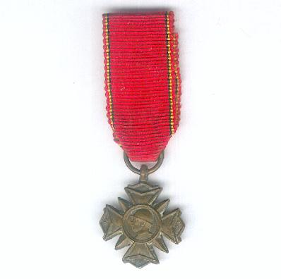 Cross of Loyalty of the Royal Federation of the Veterans of King Albert I (Croix de Fidélité de la Fédération Royale des Vétérans du Roi Albert 1er / Kruis voor Trouw van het Koninklijke Verbond der Veteranen van Koning Albert I), miniature