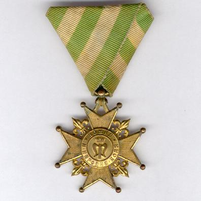 Commemorative Medal for the Election of Knyaz (Prince) Ferdinand I, II class, 1887
