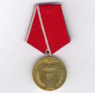 Jubilee Medal for the 25th Anniversary of People's Rule, 1969
