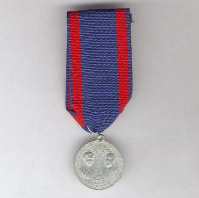 Commemorative Medal for the Marriage of Prince Ferdinand I and Princess Eleonore, 1908
