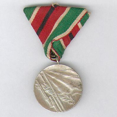 Medal for the Patriotic War of 1944-1945