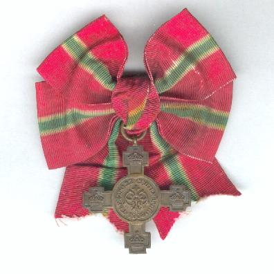 Commemorative Medal for the Proclamation of the Bulgarian Kingdom, 1908, on original ladies bow