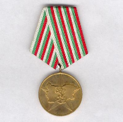 Jubilee Medal for the 40th Anniversary of the Socialist Revolution in Bulgaria, 1984