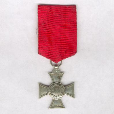 Royal Order of St. Alexander, VI class