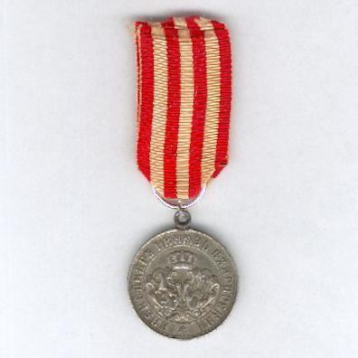 Commemorative Medal for the Serbian-Bulgarian War of 1885, silver