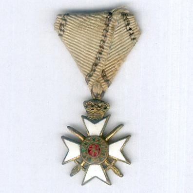 Royal Order for Bravery, III class, miniature